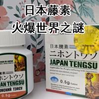 進口正品日本藤素評價,讓你更瞭解這款產品!