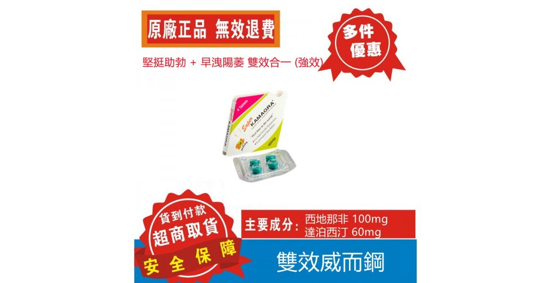 https://ontwie.com/image/cache/catalog/blog/suangxiao-1170x600.jpg