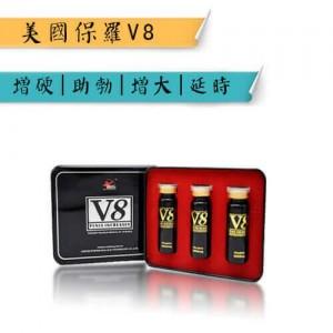 保羅V8|增硬助勃|美國保羅科技公司最新研發|副作用低效果快|正品