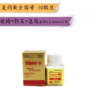 原裝正品美國黃金偉哥Viagra 男性速效助勃增硬壯陽藥 10粒裝
