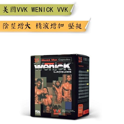 美國VVK 陰莖增大膠囊|WENICK VVK|增大增粗增強性欲|快感加強